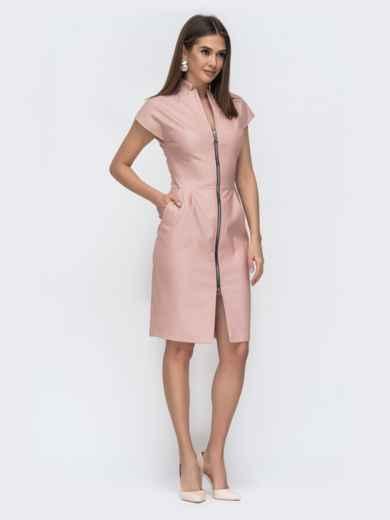 Платье на молнии со вшитым поясом розовое - 45047, фото 3 – интернет-магазин Dressa