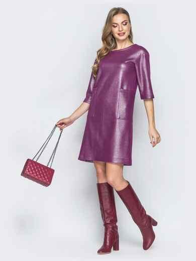 Фиолетовое платье из замши с напылением 18676, фото 1