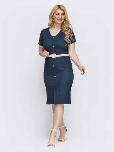 Приталенное платье батал тёмно-синее 46122, фото 1