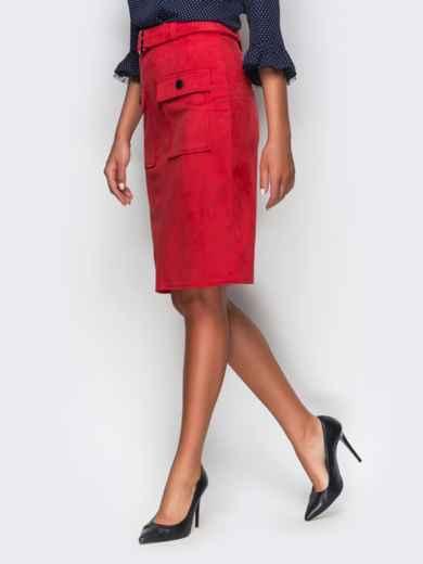 Краснаяя замшевая юбка-футляр с карманами на полочке - 12156, фото 2 – интернет-магазин Dressa