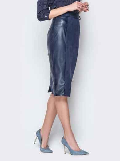 Синяя юбка-карандаш из замши и эко-кожи - 19427, фото 2 – интернет-магазин Dressa