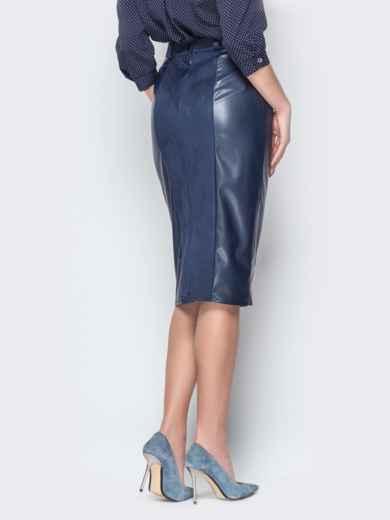 Синяя юбка-карандаш из замши и эко-кожи - 19427, фото 3 – интернет-магазин Dressa