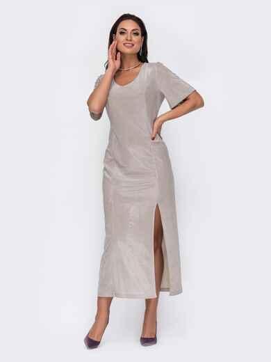 Приталенное платье-макси большого размера с люрексом серое 52217, фото 1
