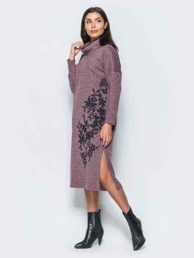 Меланжевое платье розового цвета в стиле oversize  - 17594, фото 2 – интернет-магазин Dressa