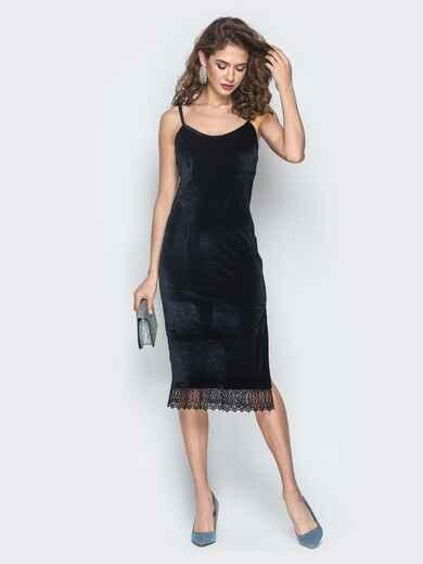 Черное бархатное платье с кружевом и бретелями - 18612, фото 1 – интернет-магазин Dressa