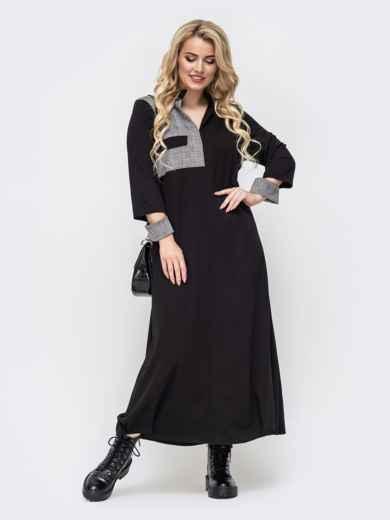 Чёрное платье батал в пол с контрастной вставкой 50868, фото 1