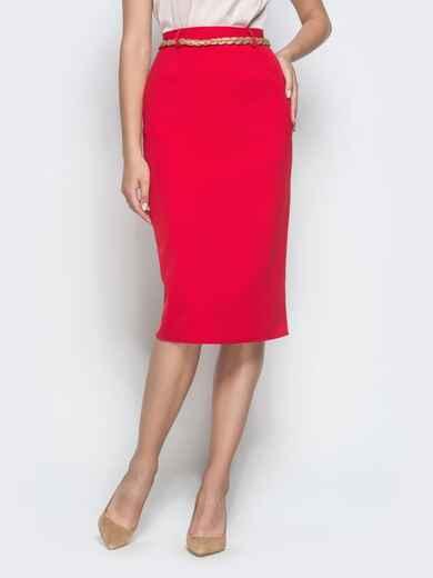 Юбка-карандаш красного цвета со шлицей - 39819, фото 1 – интернет-магазин Dressa