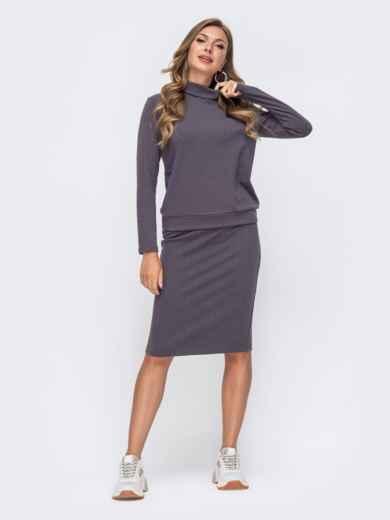 Серый костюм из юбки и кофты с высоким воротом 50331, фото 1