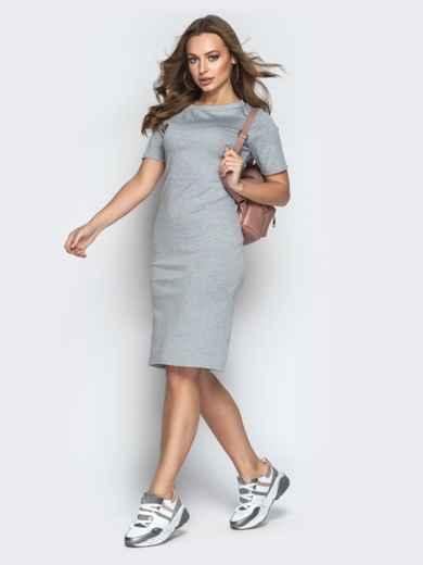 Бордовый комплект из кардигана и платья с короткими рукавами - 21177, фото 4 – интернет-магазин Dressa
