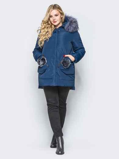 Зимняя куртка тёмно-синего цвета с удлиненной спинкой - 16752, фото 1 – интернет-магазин Dressa