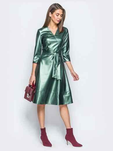 Платье зелёного цвета из эко-кожи - 17713, фото 1 – интернет-магазин Dressa