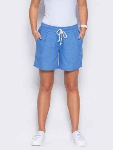 Голубые шорты на резинке с карманами по бокам - 12113, фото 1 – интернет-магазин Dressa
