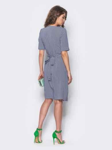 Платье на запах в синюю полоску - 11744, фото 2 – интернет-магазин Dressa