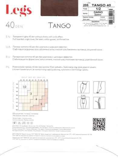 Колготки Tango 40 den Daino 43613, фото 2