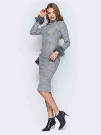 Серое платье-гольф с меховыми манжетами - 19757, фото 2 – интернет-магазин Dressa