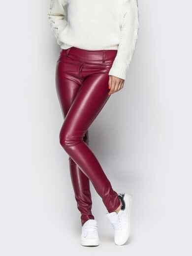Кожаные лосины без застежек бордовые - 10649, фото 1 – интернет-магазин Dressa