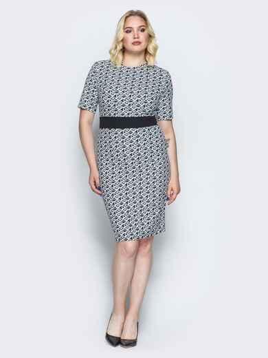 Платье-футляр с контрастным поясом белое 14515, фото 2