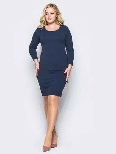 Темно-синиее платье со змейкой сзади - 15758, фото 1 – интернет-магазин Dressa
