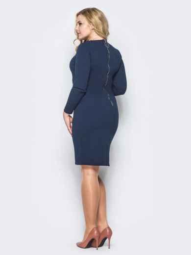 Темно-синиее платье со змейкой сзади - 15758, фото 2 – интернет-магазин Dressa