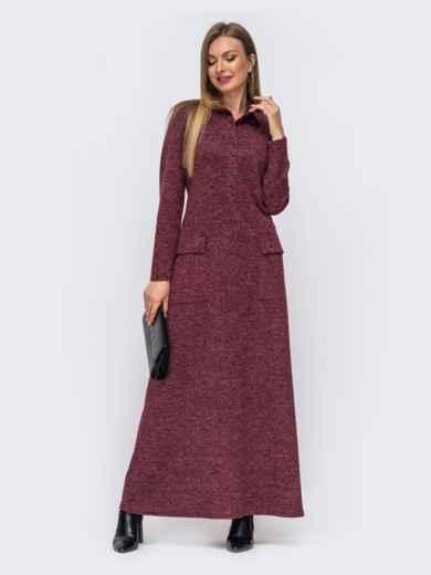Бордовое платье из ангоры с накладными карманами 51062, фото 1