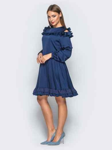 Шелковое платье синего цвета с расклешенной юбкой - 18137, фото 2 – интернет-магазин Dressa