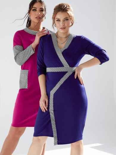 Темно-синее платье батал с отделкой спереди 53204, фото 1