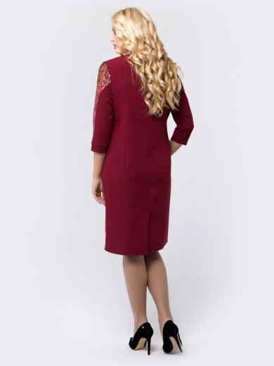 Платье бордового цвета со вставками из пайеток - 18464, фото 3 – интернет-магазин Dressa