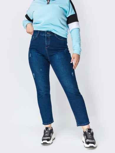 Укороченные джинсы с завышенной талией синие - 41891, фото 1 – интернет-магазин Dressa