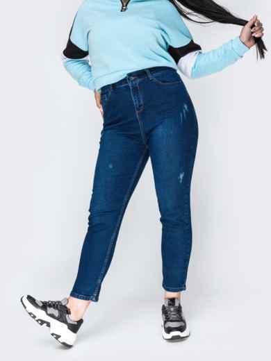 Укороченные джинсы с завышенной талией синие - 41891, фото 2 – интернет-магазин Dressa