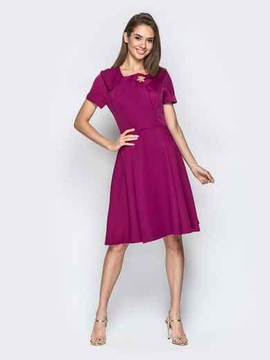 Фиолетовое платье с фигурным воротником и юбкой-клёш - 20440, фото 1 – интернет-магазин Dressa