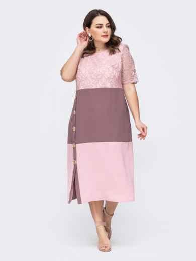 Розовое платье батал с кружевной кокеткой 46244, фото 1