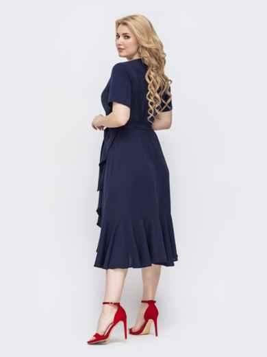 Тёмно-синее платье батал с воланом по низу 46368, фото 2