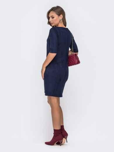 Тёмно-синее платье с замшевым напылением 41319, фото 2