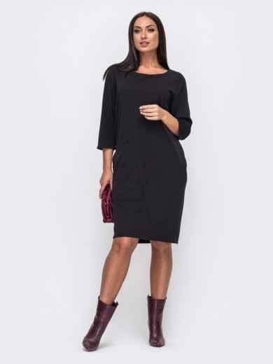 Платье батал в стиле oversize с накладным карманом чёрное 51541, фото 1