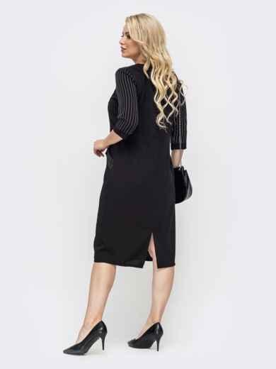 Чёрное платье батал с фигурной кокеткой в полоску 50780, фото 2