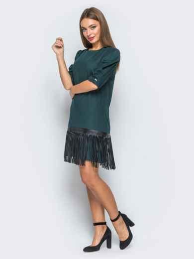 Платье зелёного цвета с кожаной бахромой на подоле - 18124, фото 2 – интернет-магазин Dressa