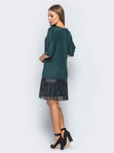 Платье зелёного цвета с кожаной бахромой на подоле - 18124, фото 3 – интернет-магазин Dressa