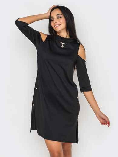 Платье с открытой линией плеч и карманами черное 13716, фото 1