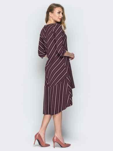 Бордовое платье в полоску со шлейфом и воланом по низу 19901, фото 3