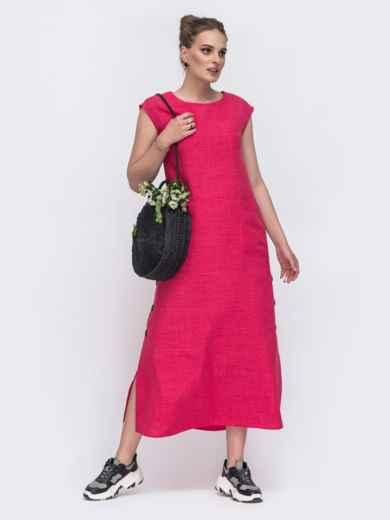 Платье-макси прямого кроя с разрезами по бокам коралловое 48251, фото 1