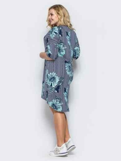 Платье свободного кроя в полоску с голубыми цветами - 16666, фото 2 – интернет-магазин Dressa