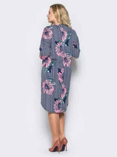 Платье свободного кроя в полоску с розовыми цветами 16668, фото 2