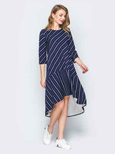 Синее платье в полоску со шлейфом и воланом по низу 19900, фото 2