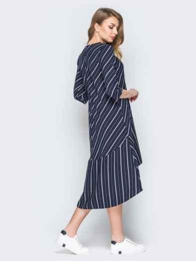 Синее платье в полоску со шлейфом и воланом по низу 19900, фото 3
