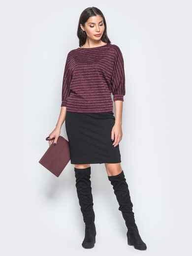 Комплект бордового цвета с кофтой с рукавом доломан - 17300, фото 1 – интернет-магазин Dressa