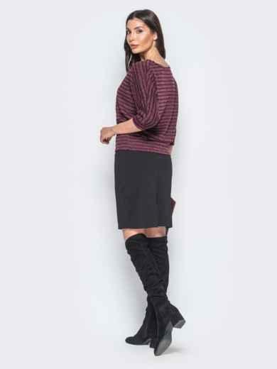 Комплект бордового цвета с кофтой с рукавом доломан - 17300, фото 3 – интернет-магазин Dressa
