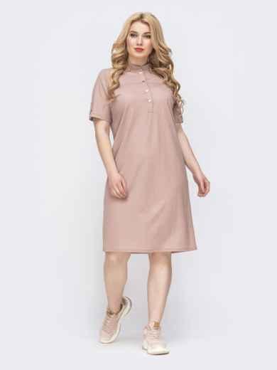 Платье-рубашка большого размера на кнопках пудровое 46325, фото 1