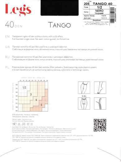 Колготки Tango 40 den Nero 43615, фото 2
