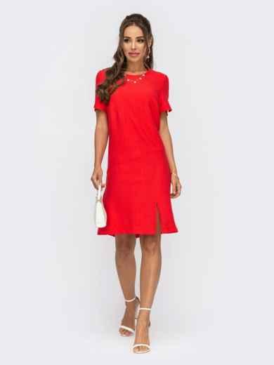 Приталенное платье кораллового цвета с разрезом 54034, фото 1