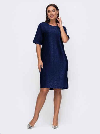 Темно-синее платье батал прямого кроя с люрексом 51912, фото 1